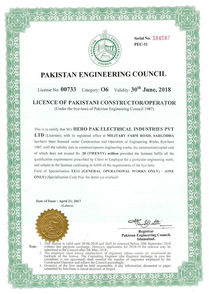 Pakistan Engineering Council Electric Certifications Hero Electric